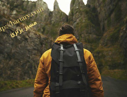 در مسیر برتری هستید