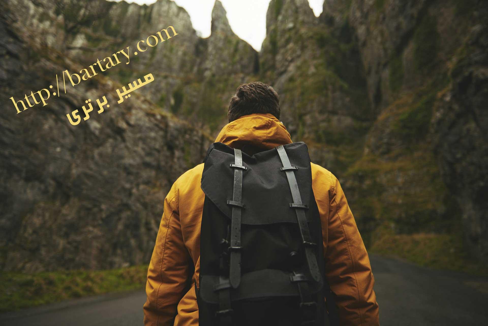حرکت در مسیر برتری
